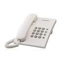 PANASONIC KX-TS500TR BEYAZ SABİT HATLI TELEFON - Thumbnail