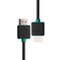 PROLİNK PB368-0150 1.5MT HDMI TO HDMI KABLO
