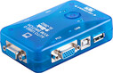 S-LİNK SL-2602 2 PORT USB OTOMATİK KABLOLU KVM SWITCH - Thumbnail